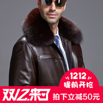winter Haining men leather leather men middle-aged sheep Fur men fur coat one coat dad equipment