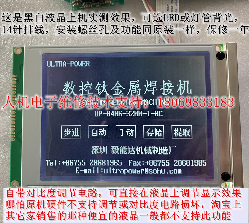 Nouvel écran LCD SP14Q002-A1 SP14Q003-C1 SP14Q005 SP14Q006-ZZA