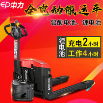 Zhongli lithium battery all-electric forklift 2 tons neutral pallet truck 1 5T Xiaojingang 2 generation earth cow trailer