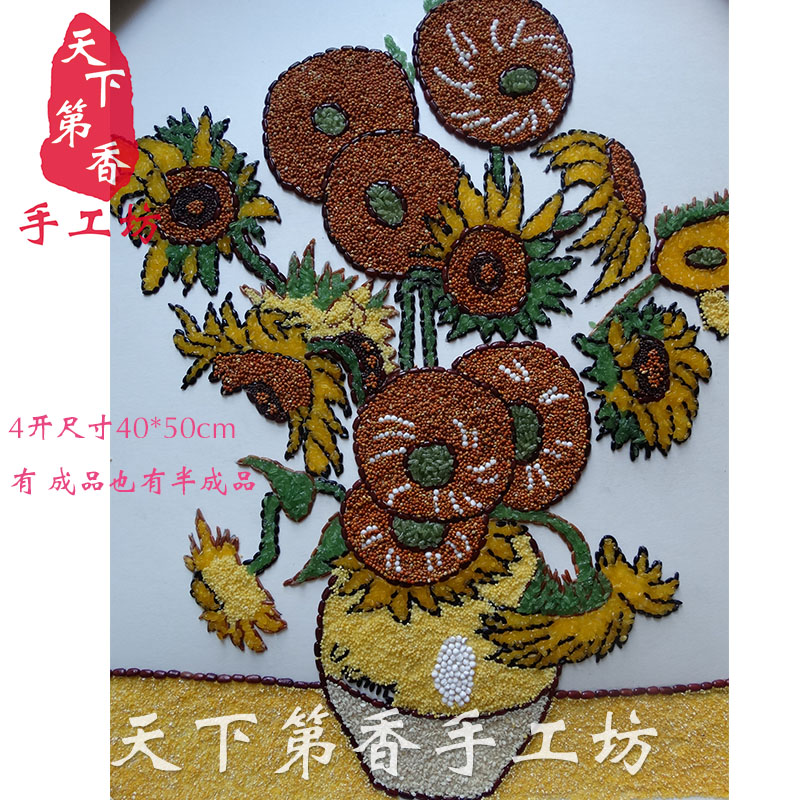Grains paste painting manual DIY seed painting beans painting grain painting Van Gogh sunflower 4K