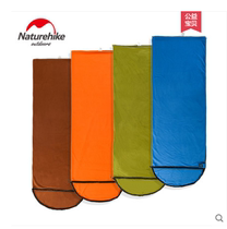 NH Cashmere Sleeping Bag with Thickened Inner Gallbladder Envelope Sleeping Bag Outdoor Adult Camping Travel Sleeping Bag