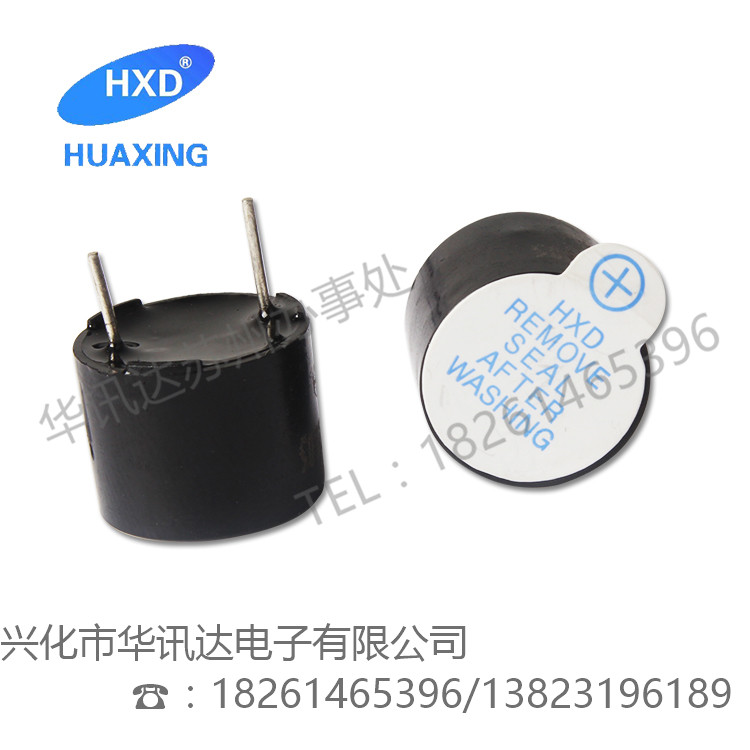 Factory direct HXD 5V high temperature electromagnetic type 12*9.5 integrated industrial level active buzzer TMB12A05