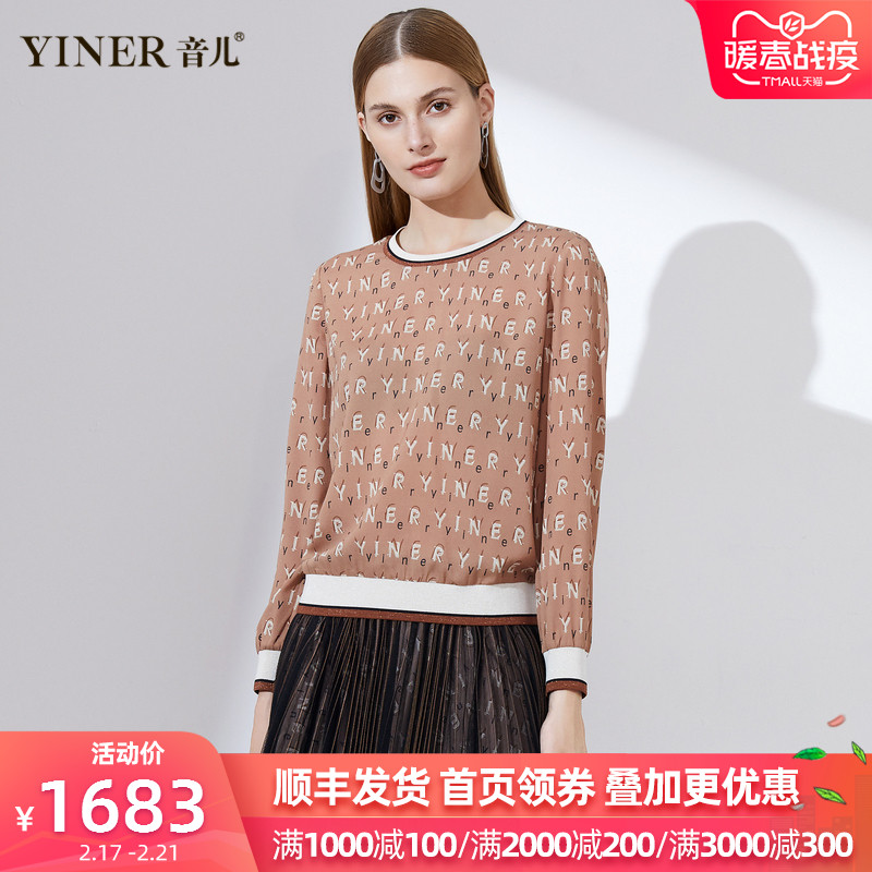 Yinger Yiner women's clothing 2020 spring new fashion letter pattern mulberry silk T-Shirt Top