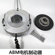FDB20 Novo Nordisk ABM European style hoist motor brake Electromagnetic loss brake FDB23ZFB100
