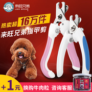 Pet nail clipper dog nail clipper dog nail clipper nail clipper small size dog Teddy cat nail clipper