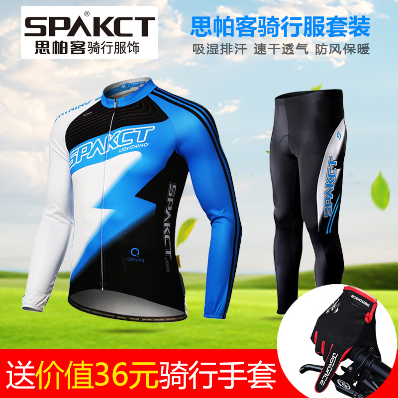 SPAKCT Spark Bike Bike Bike Wear for Men and Women in Autumn and Winter Cycling Equipments Suit for Cycling Trousers Mountain Bike Wear
