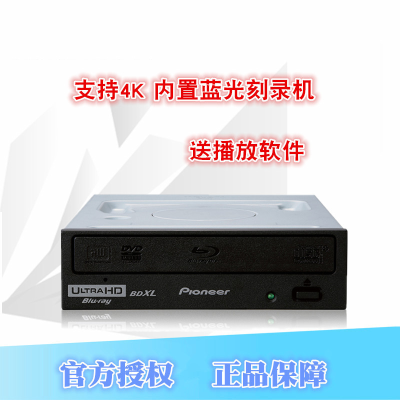 Pioneer/Pioneer Blu-ray Recorder BDR-211EBK Supports 4K Blu-ray Playing BD/DVD Drive