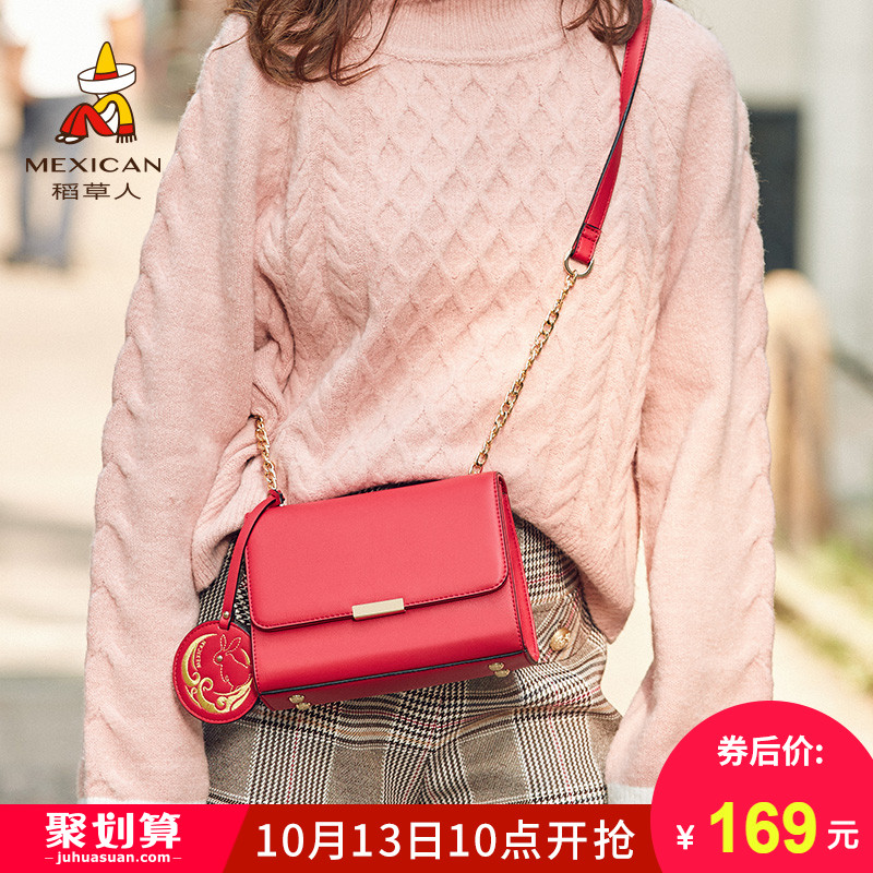 Scarecrow bag female bag 2018 new female Messenger bag shoulder bag fashion tide Korean version of the women's solid color small bag