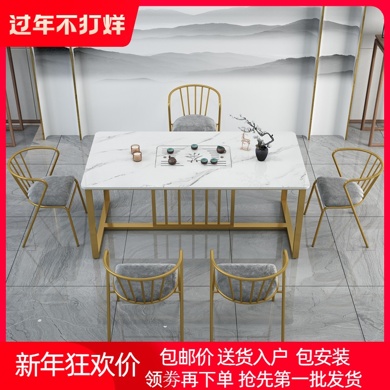Iron light luxury office tea table all-in-one negotiating table and chair combination large plate tea table and chair combination make tea table teapot