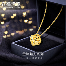 Liufu Jewelry Gold Jewelry Charm Series 1314 Roman Digital Gold Pendant with Chain Sleeve Chain Price GDG30051