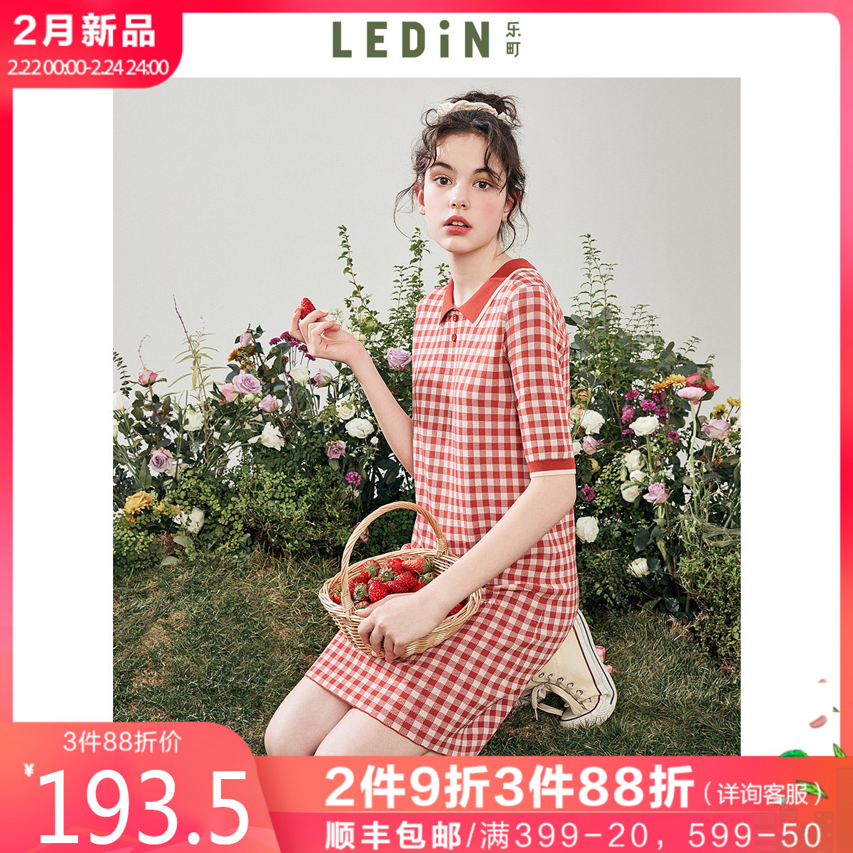 New Le Ting Plaid Dress 2020 new spring girl temperament Japanese dress Plaid knitting