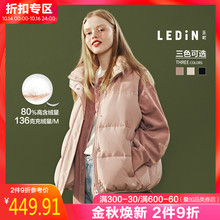 Leding Down vest Fall 2019 New Women's Wear Thin jacket Small student sleeveless jacket Loose Korean version
