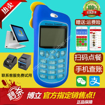 Burleigh bl09 La carte treasure phone WeChat two-dimensional code scan code restaurant software tablet point of the meal for restaurant cash register system
