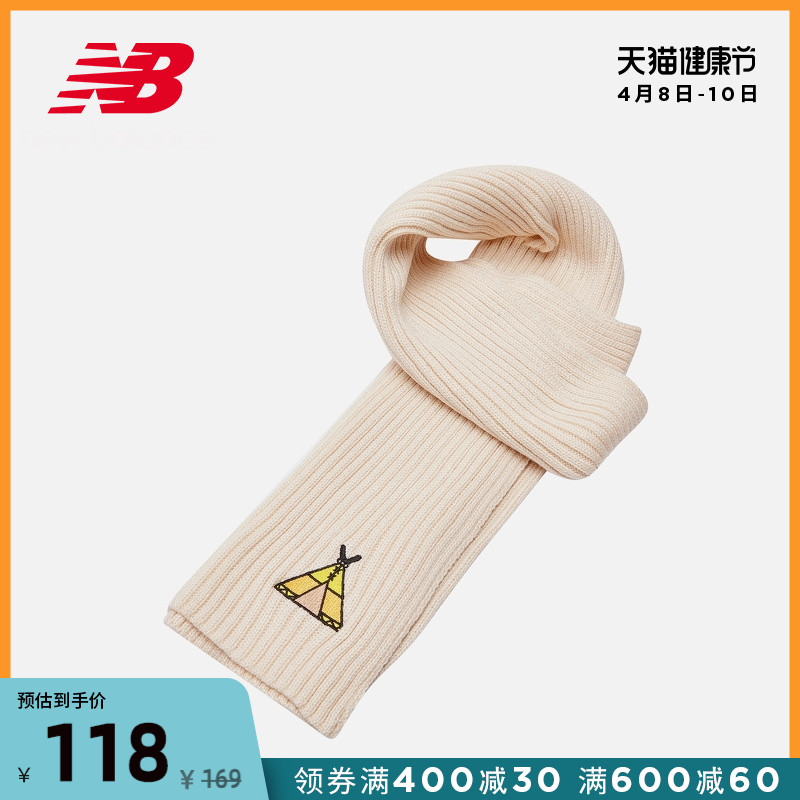 (JHI Co-name) New Balance NB official 2020 new neutral GUA89113 knitted scarf