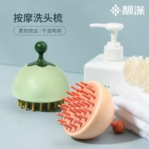 Hair brush massage device hair grabber hair comb long hair silicone scalp hair cleaning adults men