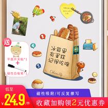 Scandinavian ins Stereo Creative Refrigerator Magnetically Sticked Whiteboard Message Board Notepad Memorandum can be erased
