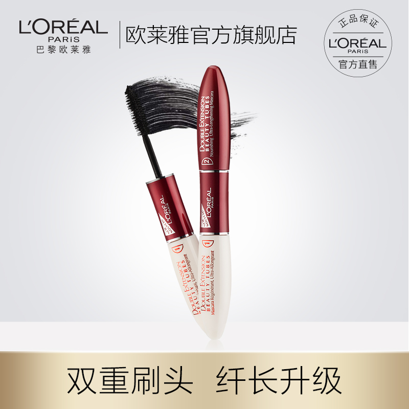 L'OREAL is stunning, beautiful, ciliary, double eyelash, mascara, waterproof, long, thick, curly, and natural.