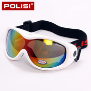 Adult children ski goggles goggles fog sandstorm large spherical Mountain Ski Goggles myopia and cocaine