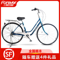 Permanent bicycle 26-inch aluminum alloy car ring mens and womens commuter car inside the five-speed bicycle