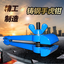 Multi-functional hand tiger pliers hand clamp pliers mini heavy-duty fixed pliers 40mm50mm precision tiger pliers
