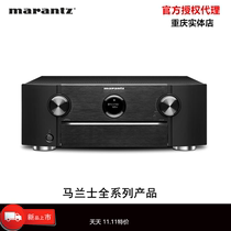 Marantz Marantz SR5013 5014 SR6013 NR1510 amplifier new national line panoramic sound