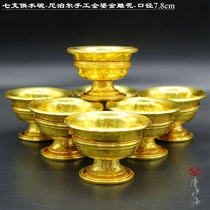 Full gilt gold 7 water bowls 7 bowls for cups lamps for bowls for Buddha 8.8 small hand-carved Nepalese designs