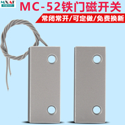 MC-52 magnetic switch sensor cable magnetic iron magnetic door alarm alarm normally open and closed doors and windows