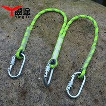 ASOL Outdoor Exploration Equipment High Strength Anchorage Point Load-bearing Rope Trident Cable