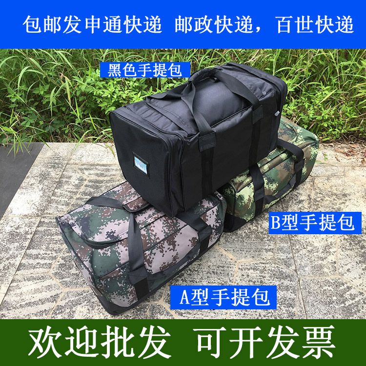 Before the shipment was bagged before the bag camouflage running bag left after the bag mens handbag bag bag female army fans