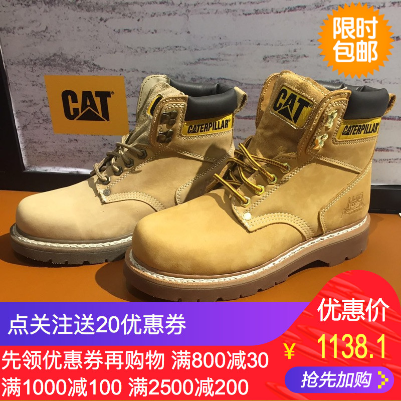 CAT Carter 17 yellow classic women's shoes rhubarb boots women's boots counter shipping P730109G3XDR40 R71