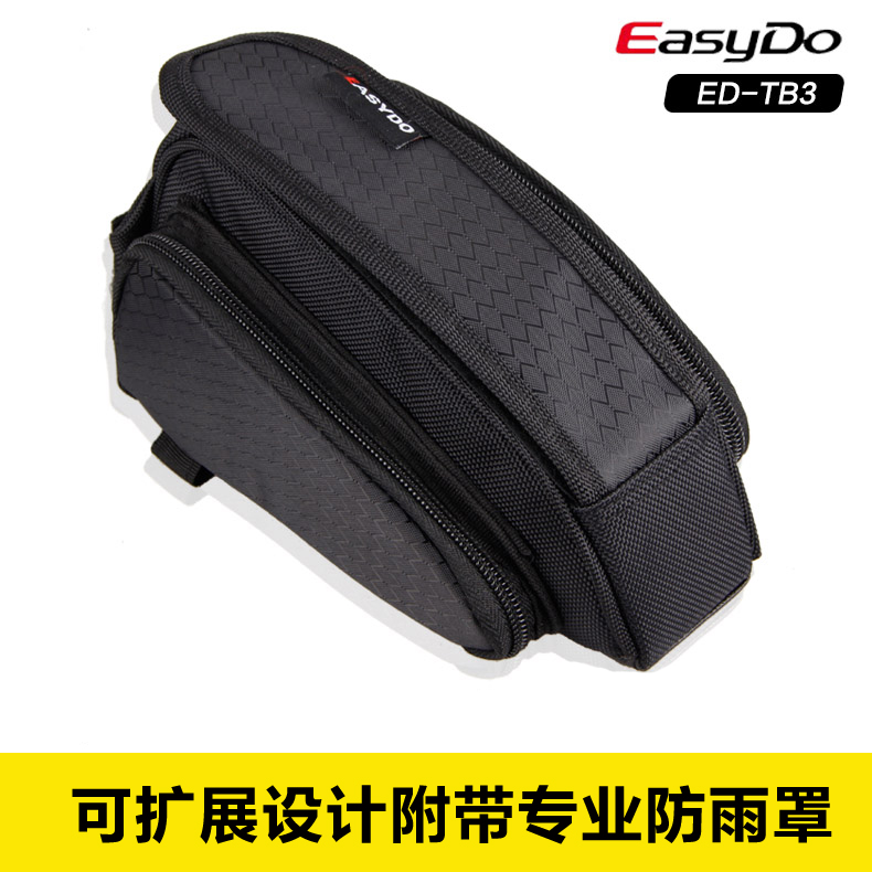 Taiwan easydo on the tube bag bicycle saddle bag tube package mountain bike chartered beam car package equipment