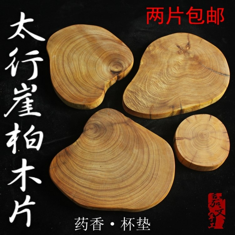 Taihang Cliff Cypress Material Aging Hand-painted Photography of Cliff Cypress Base Round Wood Cup Pad Annual Ring Decoration