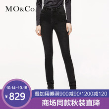 MOCO Fall 2009 New Black Fit Jeans MAI3JEN005 Moanke