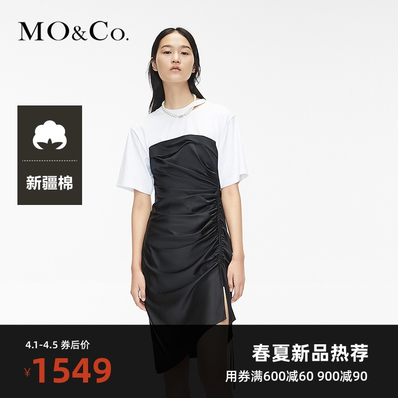MOCO2021 Spring new fake two pieces deconstructed personality stitched cotton short-sleeved midi-length dress Moangi