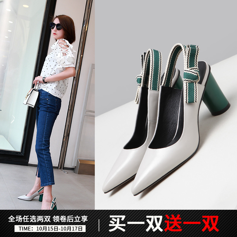 Leather bale sandals, women's thick-heeled shoes, new type of summer bow-knot pointed high-heeled single shoes, 2019