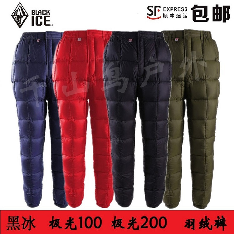 Black Ice 2019 New Outdoor Ultra Light Portable Down Pants Aurora 100 Aurora 200 White Velvet Warming