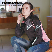 Japan KOMINE spring and summer new motorcycle men and women riding clothing casual daily mesh breathable fallproof JK-117