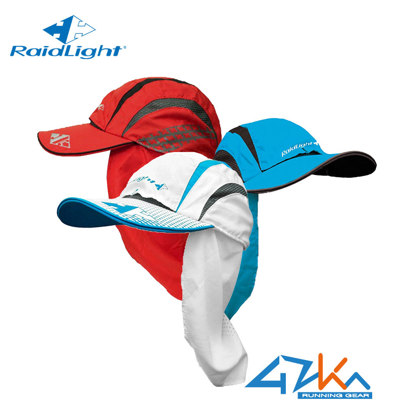 French raidlight trail running visor sun hat running sun hat male and female fishing desert equipment