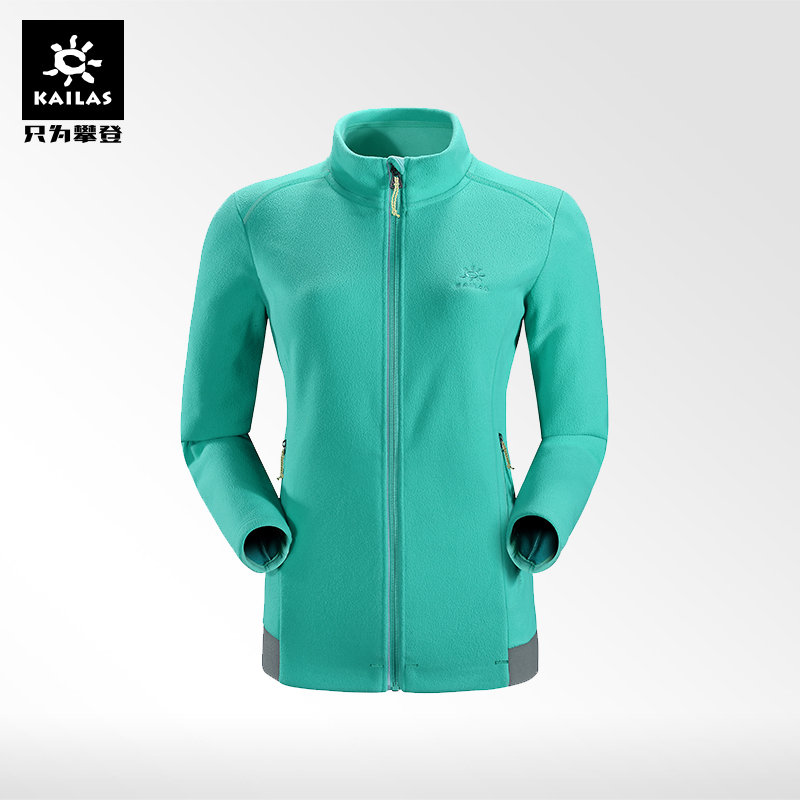 Kailas/Kale Stone Autumn and winter outdoor sports women's composite fleece jacket KG220297