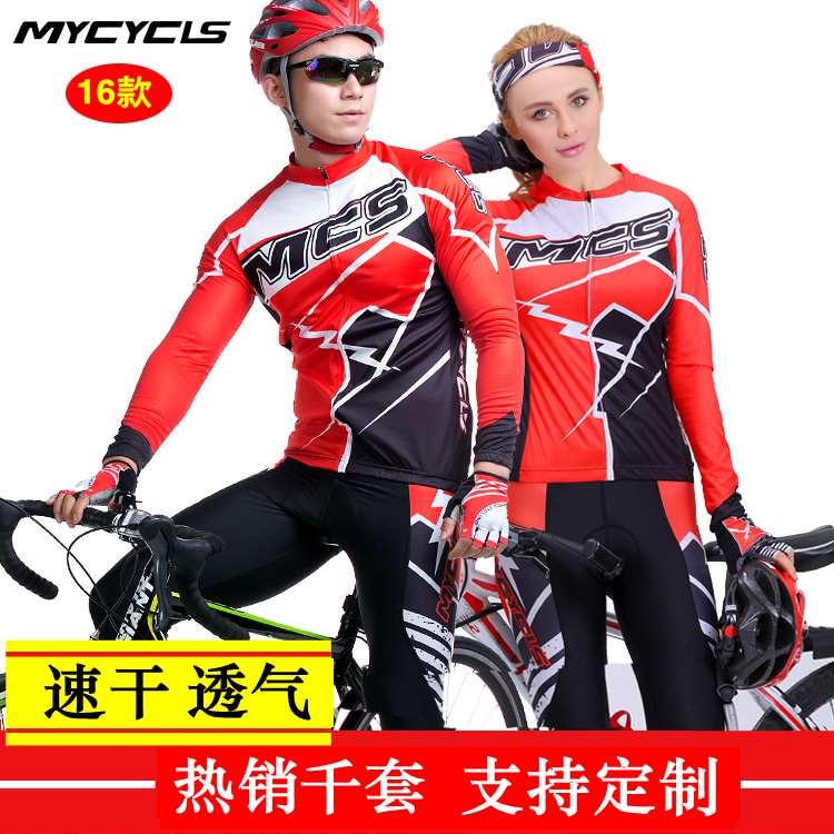 Summer cycling suit, long sleeve men's and women's thin bike suit, mountain bike equipment jacket and trousers customized