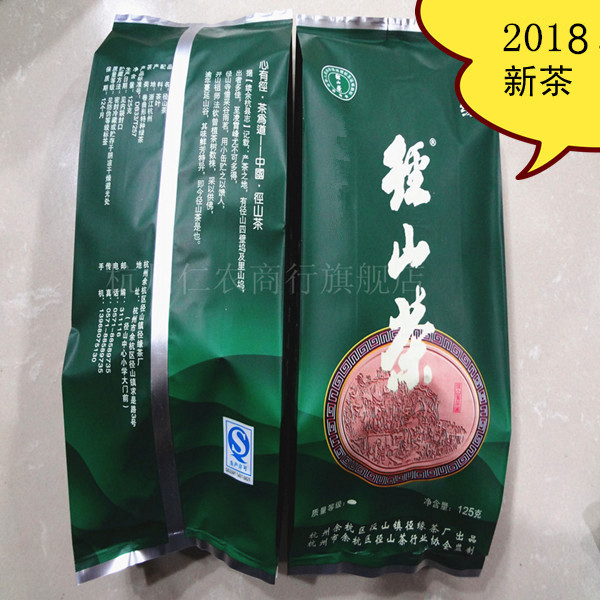 Green Tea 2019 New Chajie Camellia Spring Tea Fried Qingjie Camellia Tea 250 g Bagging Post-Ming Tea