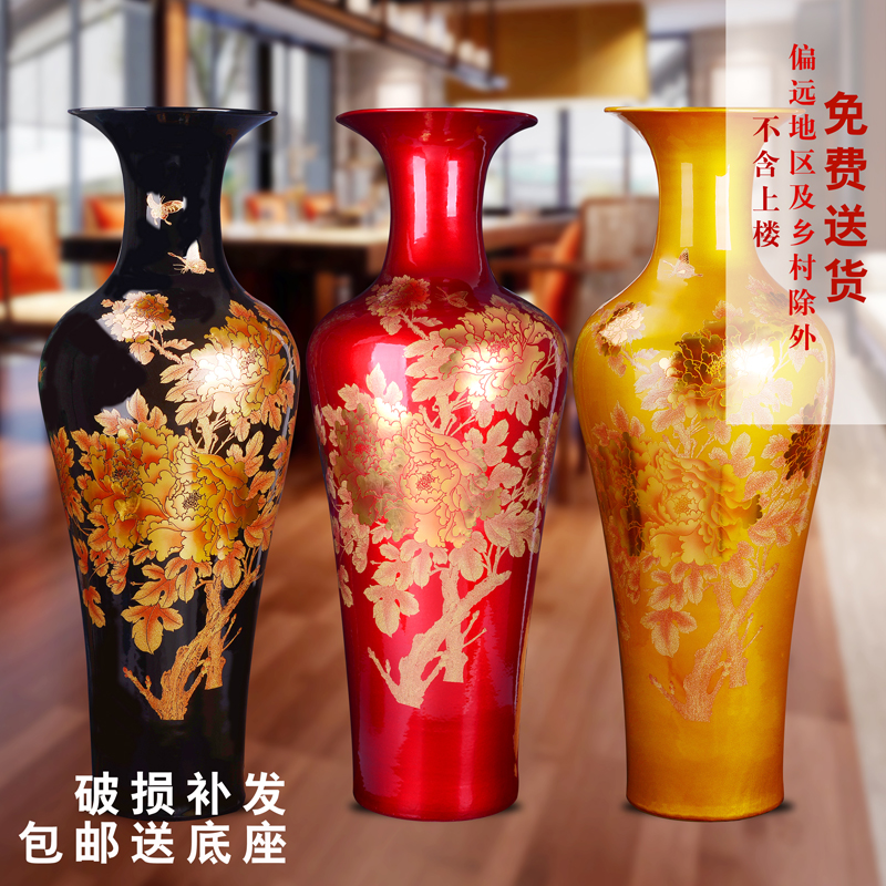Jingdezhen Ceramic Vase Living Room Ground Decorative Gift of European Style for 1m Golden Large Porcelain Vase