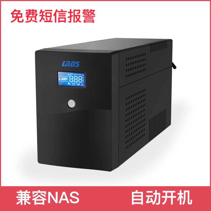 Lady Secretary UPS uninterruptible power supply H1500VA regulator computer server automatic switch machine stand-alone 1 hour