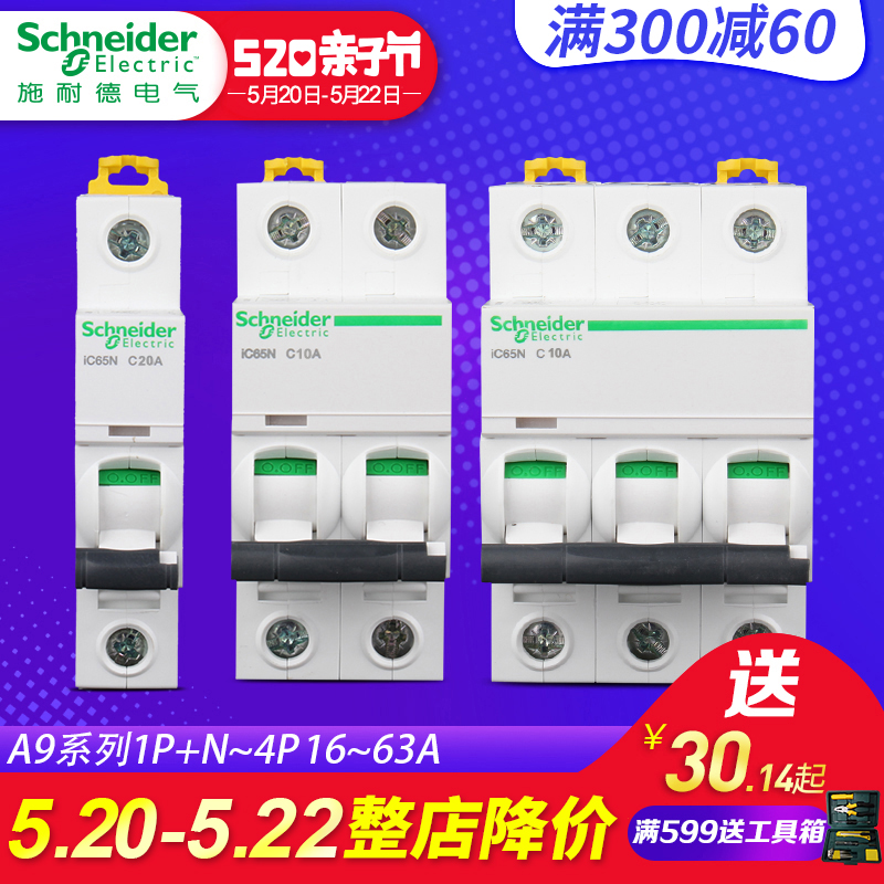 Schneider Air Switch Household Circuit Breaker Acti9 iC65N 1P 10A-63A Open 2P3P4P