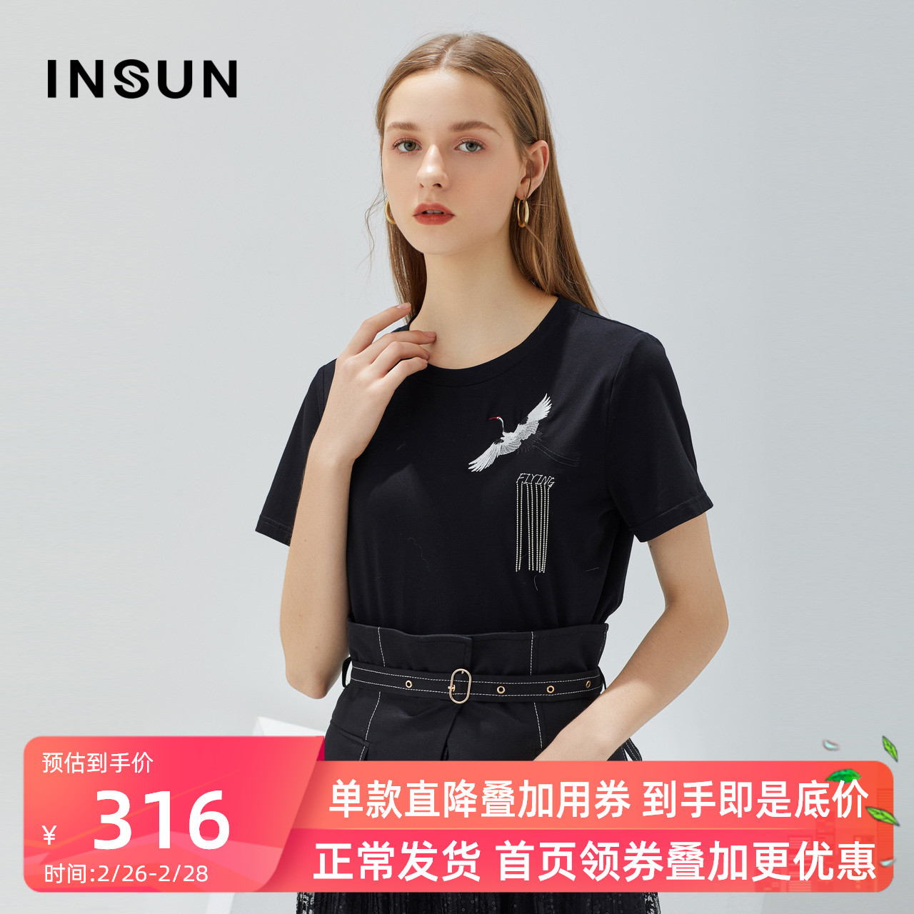 New fashion embroidered tassel cotton elastic loose Korean version ins fashion short sleeve t-shirt female