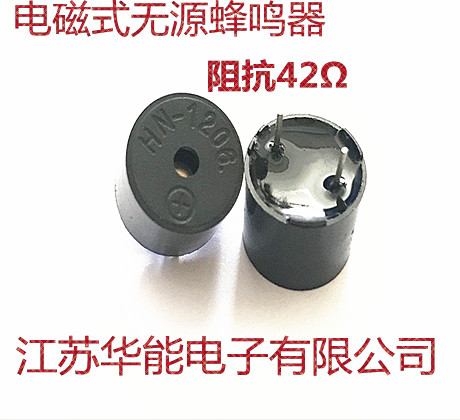 The manufacturer directly sells 12095 passive buzzer HN1206 impedance 42 Euro frequency 2400 HZ 3V 5V
