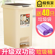 Feida three and pedal type garbage bin home bathroom living room kitchen has a large creative bedroom bucket