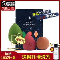 Ermu beauty egg makeup makeup sponge air cushion powder pounce on the wood luscious Li Jia makeup tool super do not eat powder