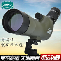 Outdoor High-Definition 10,000-meter Night Vision Specialized Single Cellular Telescope Small Portable Concert Birdscape