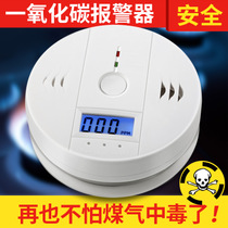 Carbon monoxide gas alarm for detection of liquefied gas leakage and combustible gas alarm in Cotai household kitchen